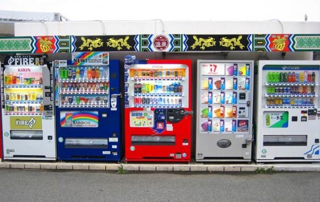 Come aprire un negozio di distributori automatici