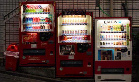 business plan negozio distributori automatici