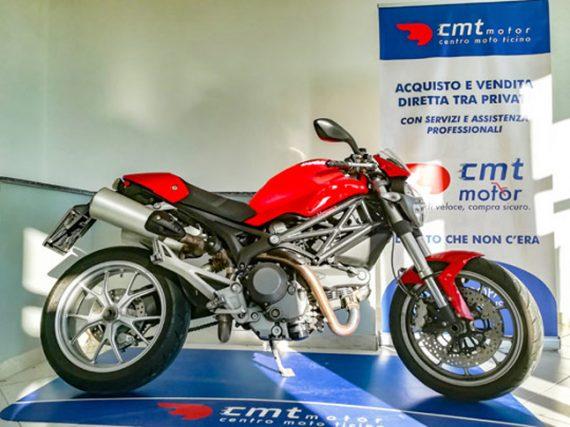 CMTmotor, L'INNOVAZIONE CHE FA SUCCESSO!!!