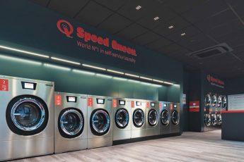 Com'è una buona lavanderia nel 2021?